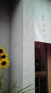 20110808153600.jpg